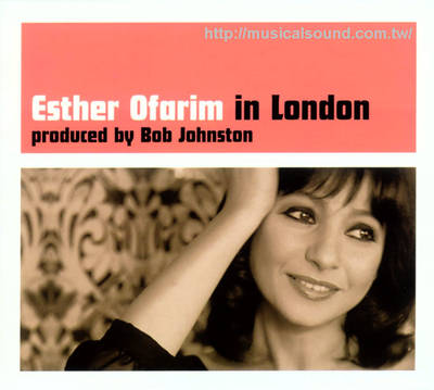 ESTHER OFARIM  IN LONDON--樂音唱片行