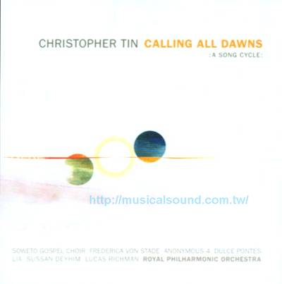 田志仁 / 呼喚黎明 Christopher Tin / Calling All Dawns--樂音唱片行