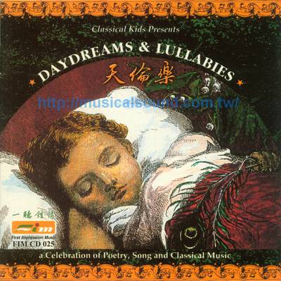 天倫樂 Daydreams and Lullabies Classical Kids--樂音唱片行