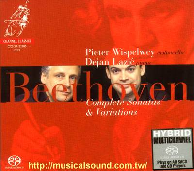 ���C�S�����h��j���^���鈴 & �ܫ�������LAZIC, DEJAN / WISPELWEY, PIETER - Beethoven Complete Sonatas and Variations--�֭��ۤ��-�֭��ۤ��