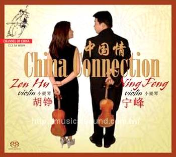 ���걡Feng, Ning, Zen, Hu - China Connection--�֭��ۤ��