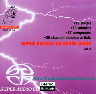 Super Artists on Super Audio sampler volume 5 - SEL 5108--樂音唱片行