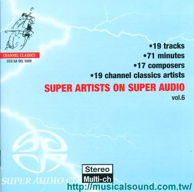 Super Artists on Super Audio sampler volume 6 - SEL 5509--樂音唱片行